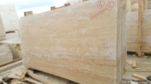 Vein cut light travertine slab raw