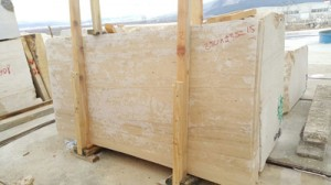 Vein cut light travertine slab raw (2)