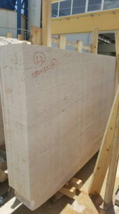 Vein cut light travertine slab raw (4)